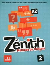 Учебник Zenith 2 Livre De L'Eleve + DVD-ROM / CLE International | Автор: Barthelemy