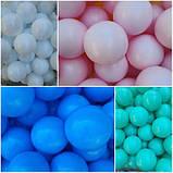 Кульки (м'ячики) кольорові для сухого басейну, фото 7