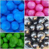 Кульки (м'ячики) кольорові для сухого басейну, фото 6