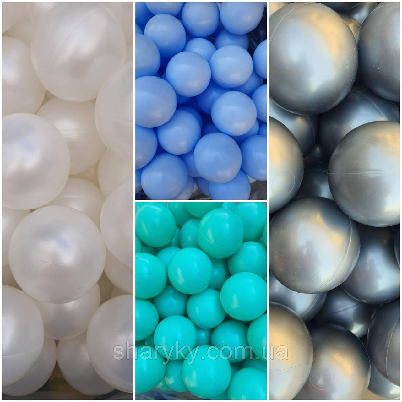 Кульки (м'ячики) кольорові для сухого басейну