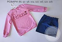 🎀стильний костюм з малюнком / стильный костюм для девочки  . свитшот и юбка . Детская одежда костюмы🎀.
