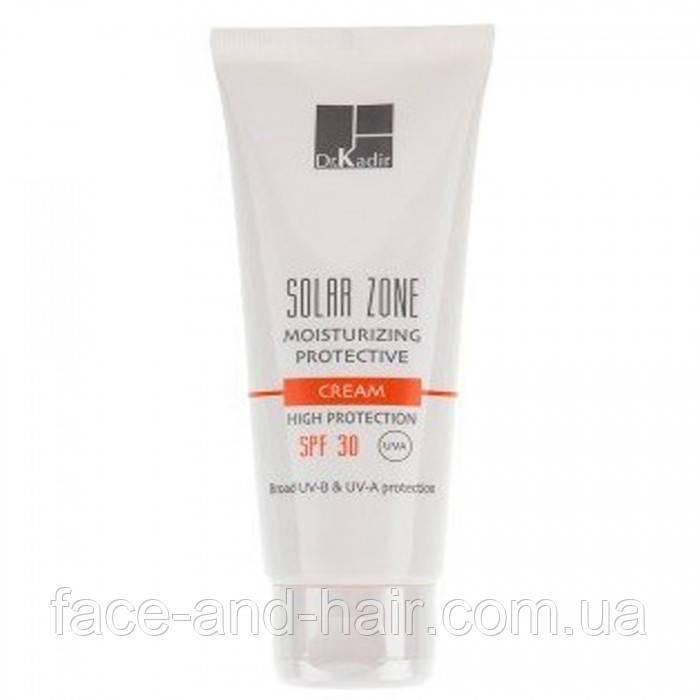 Солнцезащитный увлажняющий ВВ-крем с тоном SPF30 Dr. Kadir Solar Zone Moisturizing Protective ВВ Сream SPF 30+