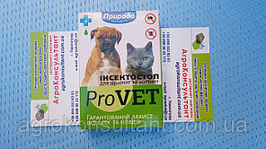 Капли ProVet 0,5 мл для щенков и котят от блох, клещей, вшей, власоедов. в упаковке 6 ампул-пипеток