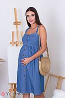 Джинсовый сарафан для беременных и кормящих TINA SF-20.043