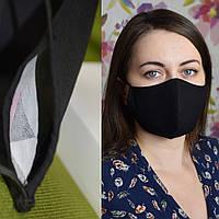 Маска с кармашком для фильтра черная двухслойная защитная многоразовая хлопковая. Отправка в день заказа