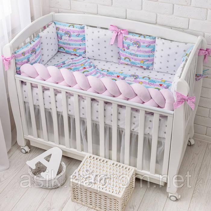 Детская постель «Единорог с радугой» с бортиками и косой, пододеяльником, наволочкой , простынью.  №374