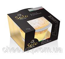 """Десерт Solo Italia """"Парадиз"""" Excellence, 70 г"""