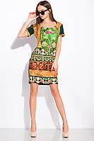 Платье женское 120P122 (Изумрудный), фото 1