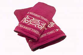 Набор махровых полотенец Parisa Бамбук хлопковые 50х90, 70х140 вишневый SKL53-240107