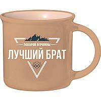"""Керамическая кружка с надписью """"Лучший брат"""", фото 1"""