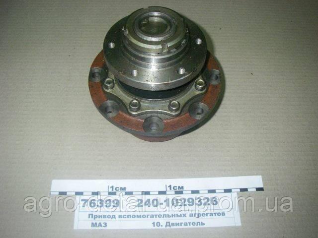 Привод вспомогательных агрегатов 240-1029326 двигателя ЯМЗ 240,ЯМЗ-240Б, ЯМЗ 240Н