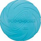Игрушка для собак trixie летающая тарелка резиновая, 15 см, фото 4
