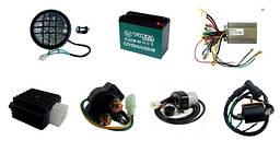 Электрика квадроциклов и мототехники