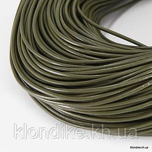 Шнур Натуральная Кожа, Диаметр: 2 мм, Цвет: Темно-оливковый (5 м)