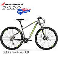 Велосипед 29 HAIBIKE SEET HardNine 4.0 рама S-XL серый 2020 (41001389x)