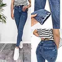 Женские джинсы ,синие джинсы