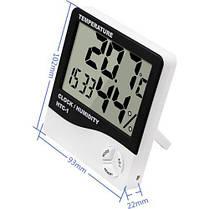 Цифровой комнатный термометр - гигрометр с часами и  будильником HTC-1, фото 3