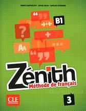 Учебник Zenith 3 Livre De L'Eleve + DVD-ROM / CLE International | Автор: Sophie Corbeau