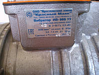 Площадочный вибратор ИВ-98Б, фото 1