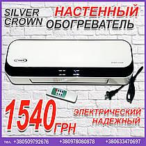 Настенный электрический обогреватель Silver Crown