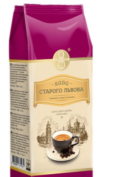 Кофе молотый, кофе Старого Львова Люксовый, кава мелена, кава натуральна Старого Львова Люксова, 250 гр