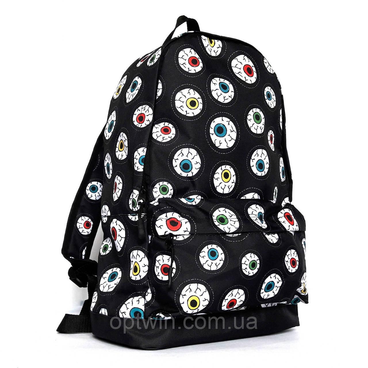 Рюкзак городской молодёжный с принтом глаз