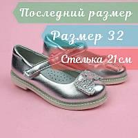 Туфли нарядные для девочки серебро тм Том.м размер 32