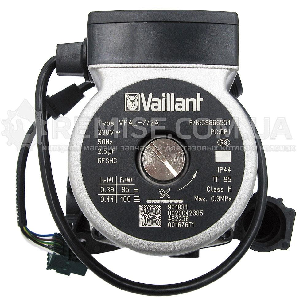 Насос Vaillant turboTEC Plus, ecoTEC 32-38кВт. - 0020025042