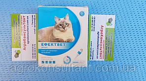Капли Эффектвет 0,5 мл для котов от блох, клещей, вшей, власоедов. в упаковке 5 штук