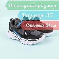 Кроссовки для мальчика серые тм Boyang размер 35, фото 1