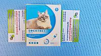 Краплі Эффектвет 0,5 мл для котів від бліх, кліщів, вошей, волосоїдів.поштучно, фото 1