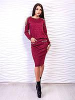 Красный женский приталенный костюм из трикотажа-ангоры с жемчугом размеры 42, 44