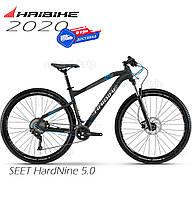 Велосипед 29 HAIBIKE SEET HardNine 5.0 RockShox рама S-XL серый 2020 (41001168x)