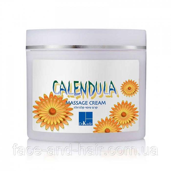 Массажный крем Dr. Kadir Calendula Massage Cream 250 мл