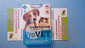 Капли ProVet 0,8 мл для собак и котов от блох, клещей, вшей, власоедов. В упаковке 6 ампул