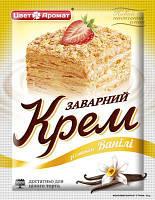 """Крем заварной со вкусом ванили, 90 г ТМ """"ЦветАромат"""""""