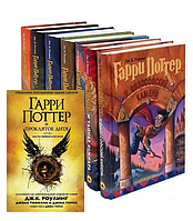 Комплект из 8 книг о Гарри Поттере (топ 1000)