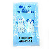 Шампунь одноразовый Файный для котов и собак 15мл