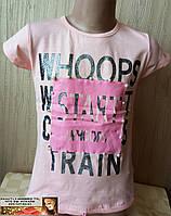 Детская футболка для девочки Турция   6, 7, 8, 9  лет