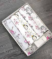 Набор детских пеленок байка, хлопок, муслин (6 шт) для девочки / для мальчика / универсальные - 100 х 80 см, фото 2
