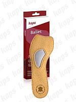 Ортопедические стельки при поперечном плоскостопии Капс Балет KAPS Ballet