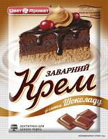 "Крем заварной со вкусом шоколада, 90 г ТМ ""ЦветАромат"""