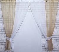 Комплект кухонные шторки с подвязками №17 Цвет кофейный 50-019, фото 1