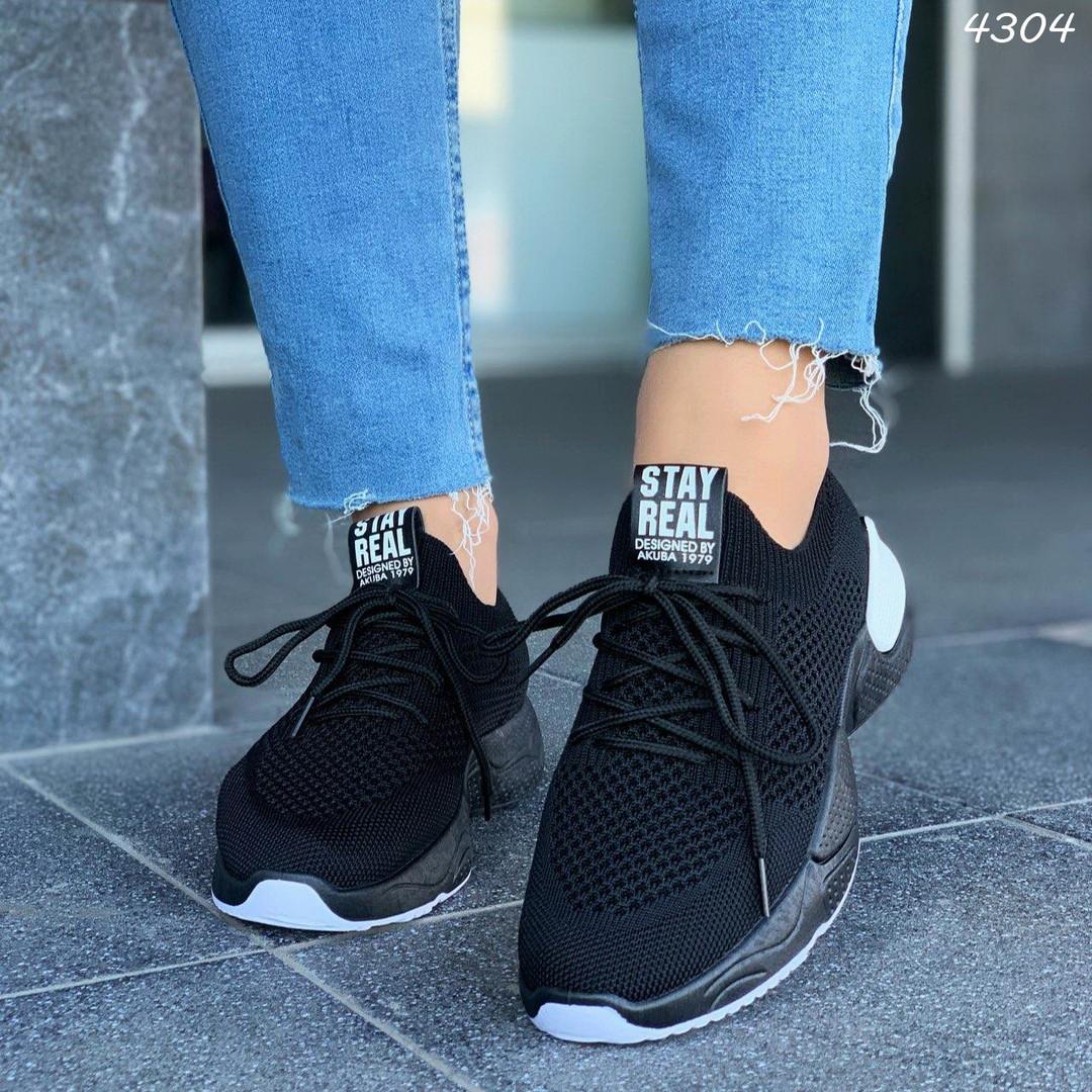 Черные женские кроссовки из текстиля на шнуровке 4304