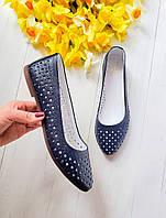 Оригинальные женские балетки туфли натуральные кожаные с перфорацией синие, р. 33-42 обувь для мамы и дочки
