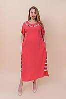 Легкое длинное летнее платье корал больших размеров Размеры 52, 54, 56, 58.  Хмельницкий, фото 1