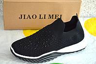 Кроссовки женские Jiao Li Mei 39