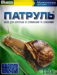 Средство для борьбы с моллюсками и слизнями Патруль, 100 г, Агрохимпак