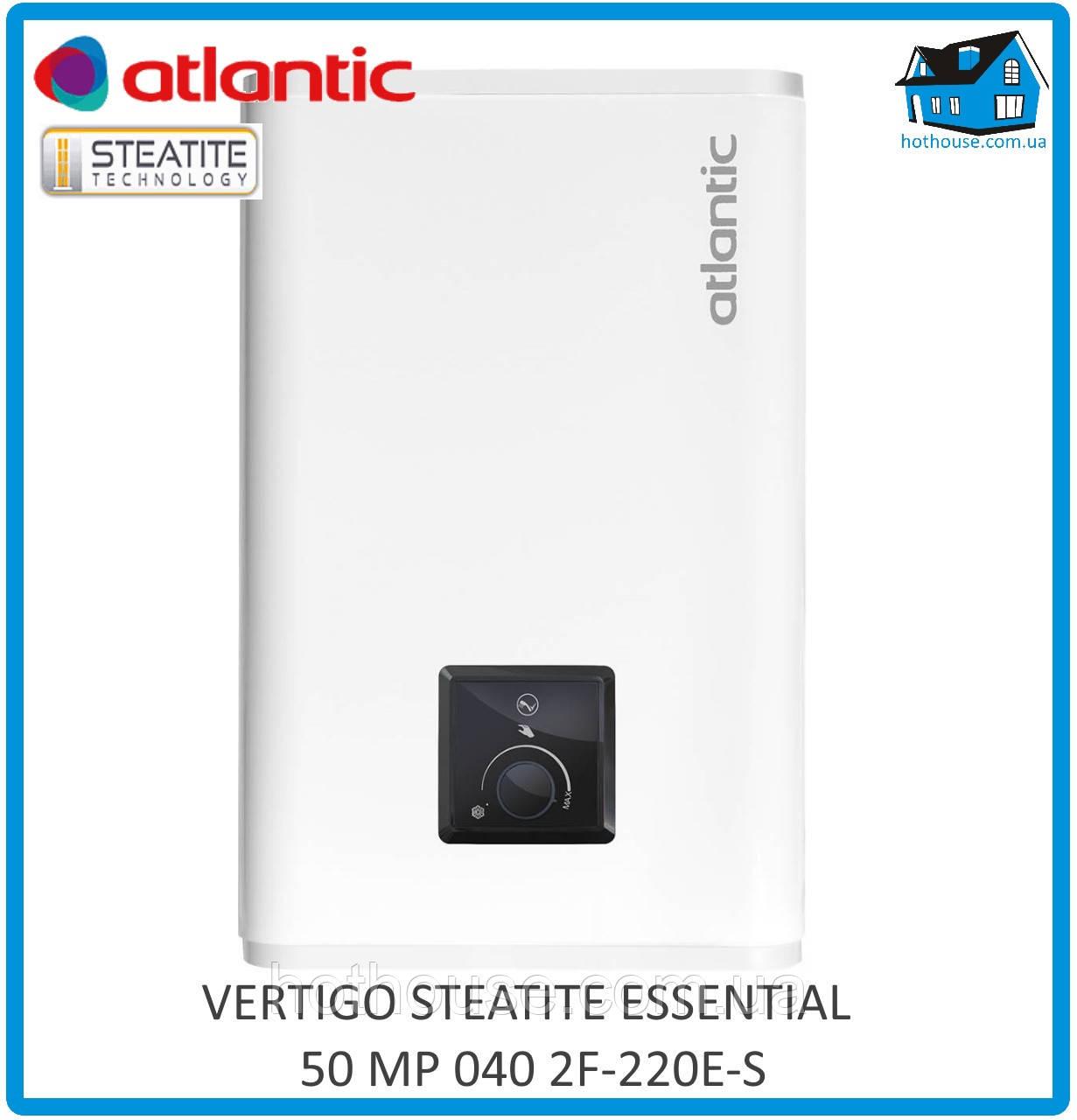 Водонагрівач Atlantic Vertigo Steatite Essential 50 MP-040 2F 220E-S