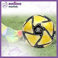 Мяч для игры в футбол марки Golden Bee